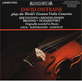 David Oistrakh Plays the World's Greatest Violin Concertos -Beethoven, Mendelssohn, Brahms, etc (1949-50) / Alexander Gauk(cond), USSR State Radio Symphony Orchestra, etc
