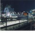 新宿ミーティング03 (@新宿LOFT2003/04/25&05/05・@新宿JAM2003/05/10)