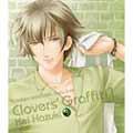 ときめきメモリアル Girl's Side Clovers' Graffiti 1 葉月珪