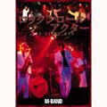 ロックンロールアクター THE LIVE 2 DVD
