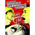 Live Shock Loft vol.2 NOTALIN'S×The原爆オナニーズ×ザ50回転ズ