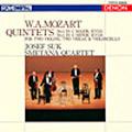 モーツァルト:弦楽五重奏曲第3番・第4番: DENON Re-Mastering+HQCD シリーズ-16 <初回生産限定盤>