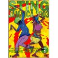 スティング・ジャマイカ 2003~グレイテスト・ワンナイト・レゲエ・フェスティバル~パート1<初回生産限定盤>