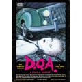 D.O.A.<期間限定特別価格盤>