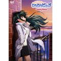 まきだかずあき/マーメイド メロディー ぴちぴちピッチ DVD Vol.11 [PCBP-50856]