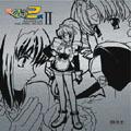 鋼鉄天使くるみ2式 サウンドトラック with STEEL ANGELS II
