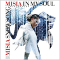 IN MY SOUL/SNOW SONG [CCCD+DVD]