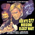 Agente 077 Missione Bloody Mary<限定盤>