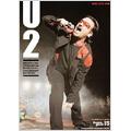 U2 アーカイヴ・シリーズ