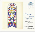 "J.A.Hasse :Salve Regina/Motette ""Chori Angelici Laetantes""/Sinfonia Op.3-3/etc:Reinhard Goebel(cond)/Musica Antiqua Koln/etc"