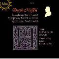 Haydn: Symphonies no 70, 71, 72 / Roy Goodman, Hanover Band