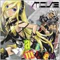 anim.o.v.e 01 [CD+DVD]
