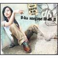 三枝夕夏 IN db II