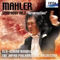 マーラー:交響曲第2番「復活」/小林研一郎