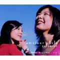 青空のキス/Song of Kiss