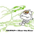 Over the River[レーベルゲートCD]