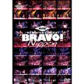 '93 WINTER CONCERT BRAVO!Nippon