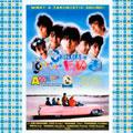 CHECKERS in TAN TAN たぬき オリジナル・サウンド・トラック