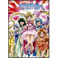 マーメイド メロディー ぴちぴちピッチピュア DVD-BOX 2