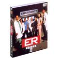 ER 緊急救命室 III <サード> セット1
