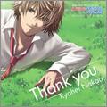 Thank you ~「ときめきメモリアルONLINEエンディングテーマ for girls」