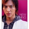 New Morning (赤ジャケット)