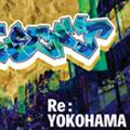 RE : YOKOHAMA<初回生産限定盤>