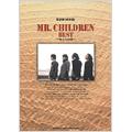 Mr.Children / BEST~旅立ちの唄
