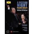 A Russian Night - Rachmaninov, Stravinsky, Tchaikovsky