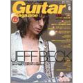 ギターマガジン 2009年 6月号 [MAGAZINE+CD]