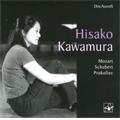 Mozart: Piano Sonata K.576; Schubert: Piano Sonata D.959; Prokofiev: Piano Sonata No.2 Op.14 (7/2002) / Hisako Kawamura(p)