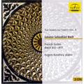 J.S.Bach: French Suites BWV.812-817 / Evgeni Koroliov(p)