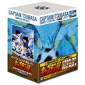 キャプテン翼 COMPLETE DVD-BOX2 <小学生編・後半>