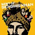 Genghis Khan/ベスト・オブ・ジンギスカン [VICP-63219]