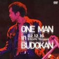ONE MAN in BUDOKAN