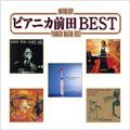 Anthology ピアニカ前田 BEST