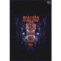 macoto tezka fantastic horror picture show DVD-BOX