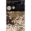 ラーメンズ第11回定期公演「CHERRY BLOSSOM FRONT 345」