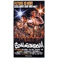 SOUL SCREAM TOUR 2002 FUTURE IS NOW EXCLUSIVE LIVE MIX VOL.1