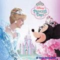 東京ディズニーランド ディズニー・プリンセス・デイズ CD