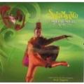 Saltimbanco (Musical)