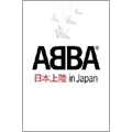 ABBA In Japan : Deluxe Version