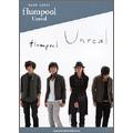flumpool / Unreal バンド・スコア