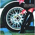 URA-HARA/REPLAY(ジャケットタイプ1)