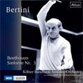 "Beethoven: Symphony No.3 ""Eroica"" (8/31/1989) / Gary Bertini(cond), Kolner Rundfunk-Sinfonie-Orchester (日本語解説書付)"