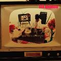 お茶ノ間キラー  [CD+DVD]<初回生産限定盤>