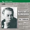 "Great Russian Conductors Vol.6 -Konstantin Symeonov: Tchaikovsky: Manfred Symphony Op.58, Overture-Fantasia ""Romeo & Juliet"" (3/5/1960) / Moscow RSO"