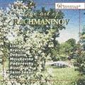 The Art of Rachmaninov Vol.3 - Liszt, F.Kreisler, Debussy, etc / Sergei Rachmaninov, Fritz Kreisler