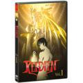 REIDEEN Vol.1