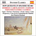 スペイン音楽の「ドン・キホーテ」